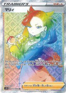 マリィHRのカード画像