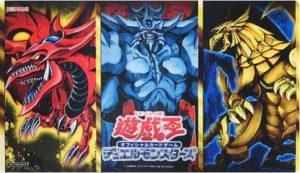 三幻神のプレイマット「デュエルフィールド」の画像