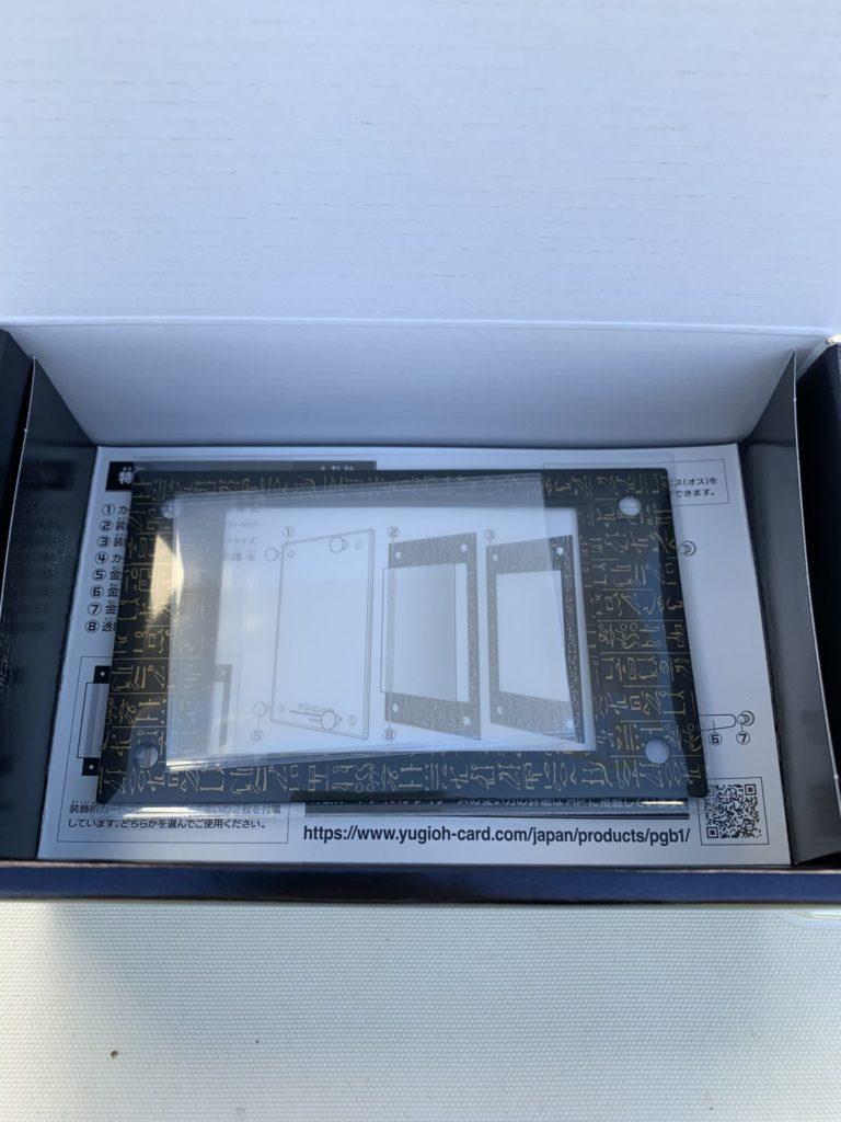 ゴッドボックス 装飾用カードフレーム