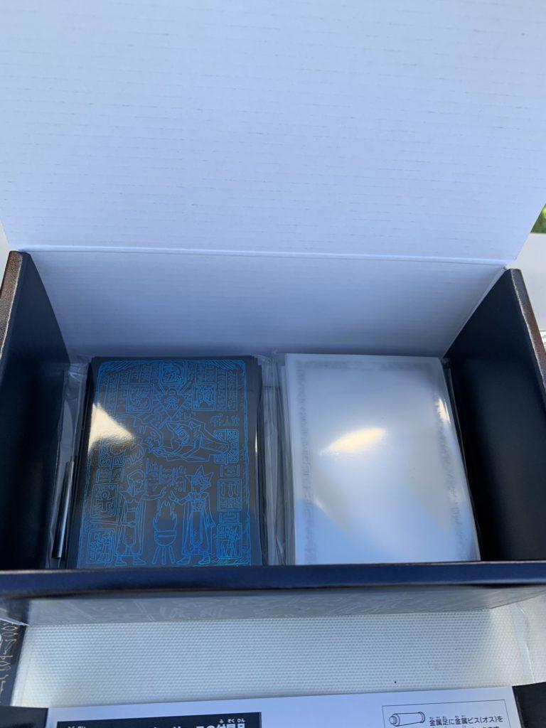 ゴッドボックス カードプロテクター