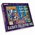 Kaiba's-Collector-Box遊戯王OCG