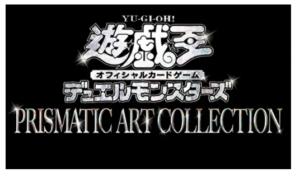 アートコレクションロゴ