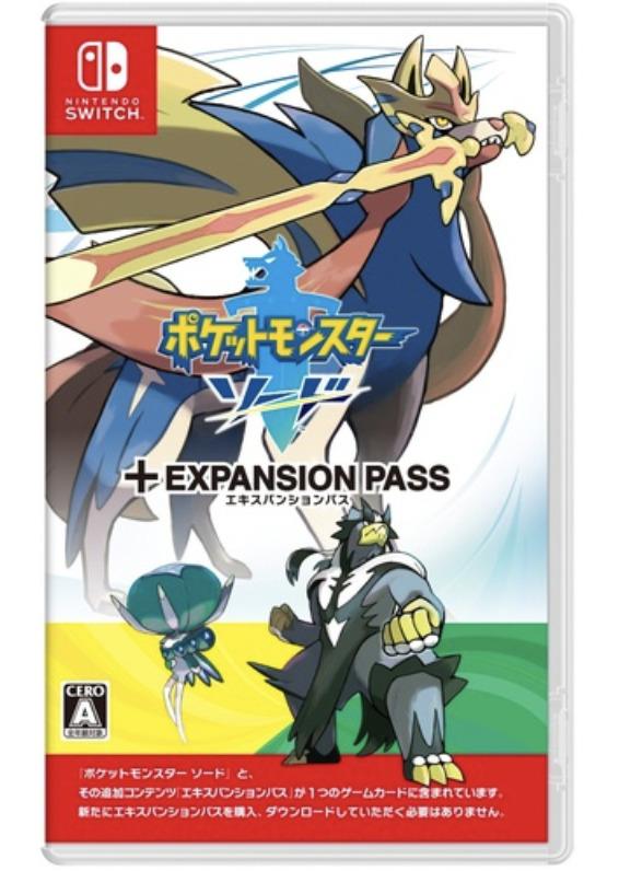 Nintendo Switch『ポケットモンスター ソード + エキスパンションパス』