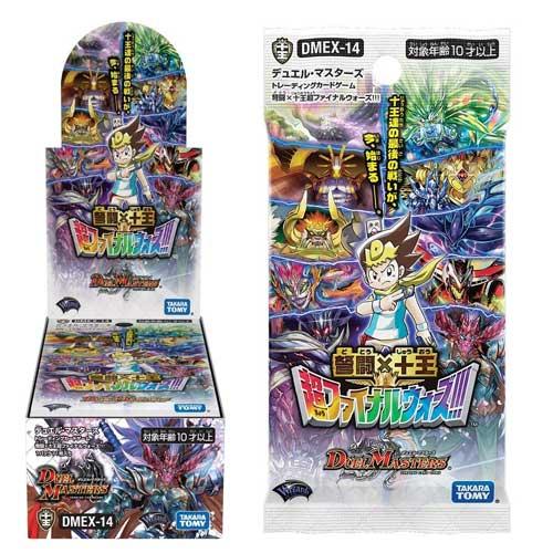 デュエル・マスターズ-TCG-DMEX-14-弩闘×十王超ファイナルウォーズ!!!の当たりカード