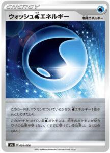 【ポケカ】ジャンボパックセット 漆黒のガイスト 白銀のランスプロモカード