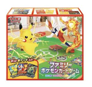 ファミリーポケモンカードゲーム
