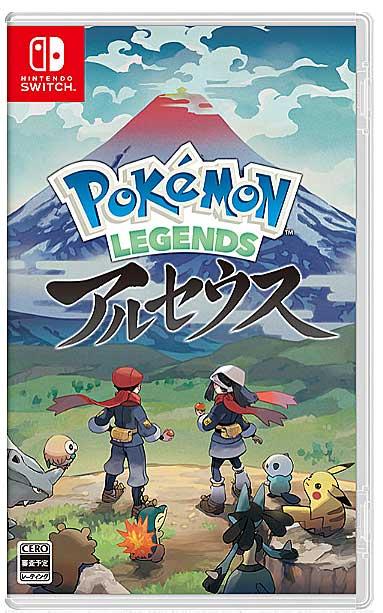ダイパリメイクSwitch版Pokémon-LEGENDS-アルセウスの予約はいつから?
