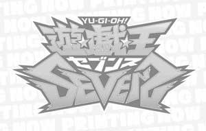 遊☆戯☆王SEVENS_ロゴ
