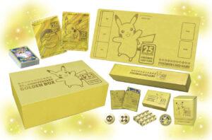 ポケカー25th ANNIVERSARY GOLDEN BOX