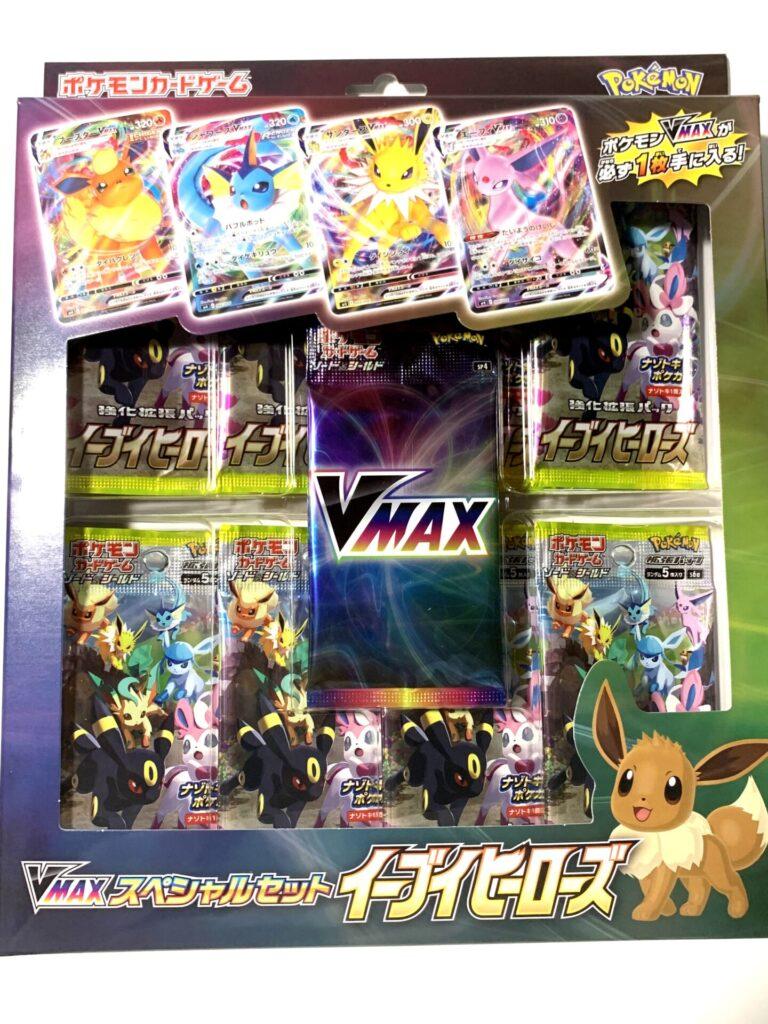 VMAXスペシャルセットイーブイヒーローズ