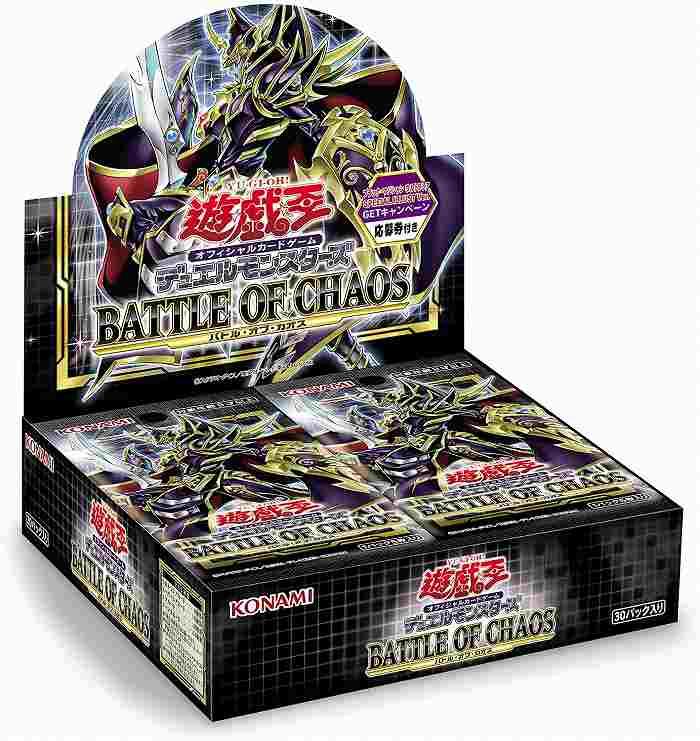遊戯王OCG デュエルモンスターズ BATTLE OF CHAOS BOX(初回生産限定版)(+1ボーナスパック 同梱)-テンタロー